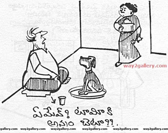 Telugu cartoons jayadev babu cartoons telugu cartoons jayadev 5